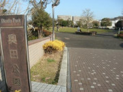 メディカルケアセンチュリーハウス藤沢の画像(2)