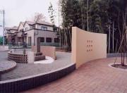 ココファンリビング湘南あさなぎ(サービス付き高齢者向け住宅)の画像(6)