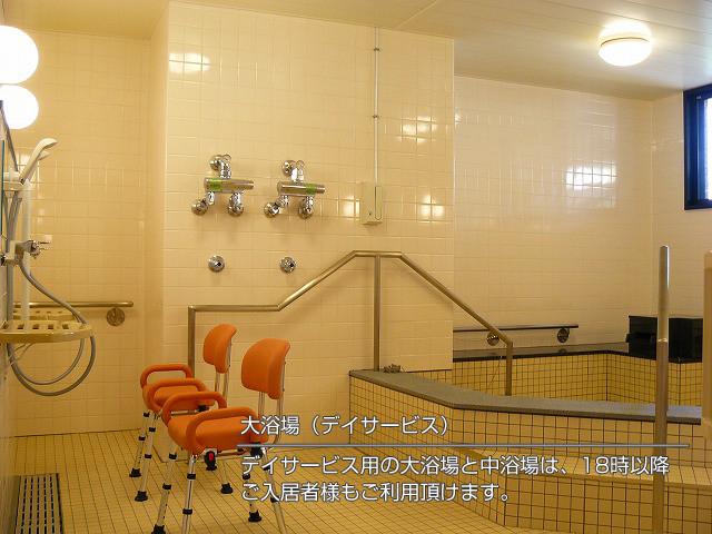 ココファンレジデンス平塚やさか(サービス付き高齢者向け住宅)の画像(2)