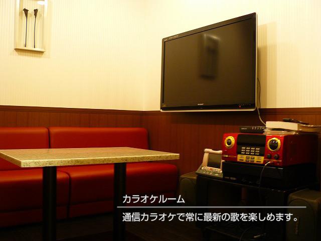 ココファンレジデンス平塚やさか(サービス付き高齢者向け住宅)の画像(4)