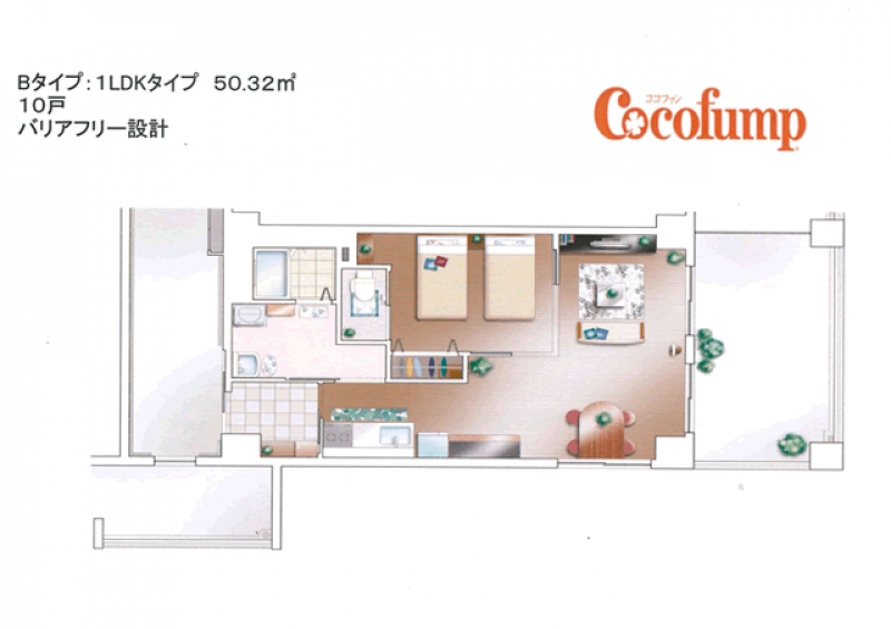ココファン湘南(サービス付き高齢者向け住宅)の画像(3)