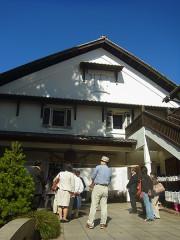 ゆいま~る拝島(サービス付き高齢者向け住宅)の画像(8)