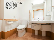 シルバーシティ武蔵野(介護付有料老人ホーム)の画像(6)