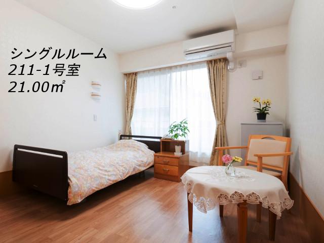 シルバーシティ武蔵野(介護付有料老人ホーム)の画像(4)