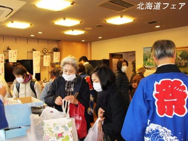 シルバーシティ武蔵野(介護付有料老人ホーム)の画像(23)北海道フェア
