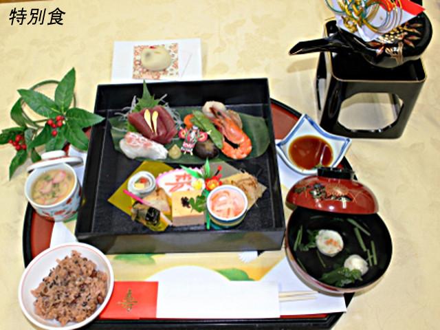 シルバーシティ武蔵野(介護付有料老人ホーム)の画像(28)お正月の特別食