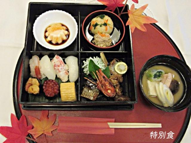 シルバーシティ武蔵野(介護付有料老人ホーム)の画像(29)北海道フェアの特別食