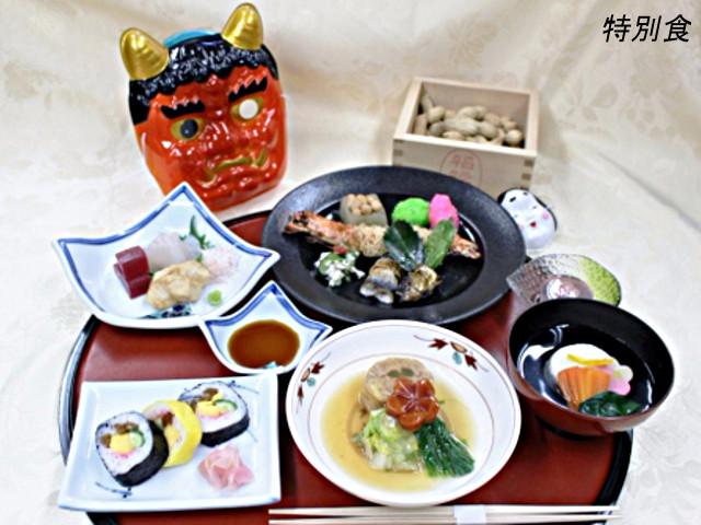 シルバーシティ武蔵野(介護付有料老人ホーム)の画像(30)豆まきの特別食