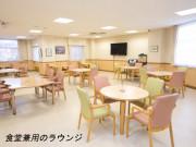 シルバーシティ聖蹟桜ヶ丘(介護付有料老人ホーム)の画像(7)食堂兼ラウンジ