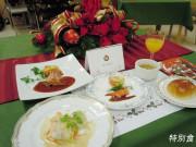 シルバーシティ聖蹟桜ヶ丘(介護付有料老人ホーム)の画像(20)クリスマスの特別食