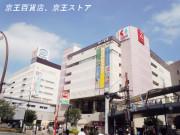 シルバーシティ聖蹟桜ヶ丘(介護付有料老人ホーム)の画像(27)