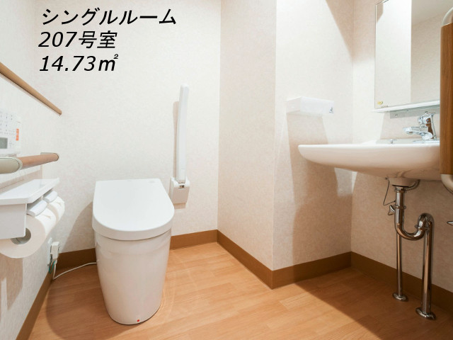 シルバーシティ聖蹟桜ヶ丘(介護付有料老人ホーム)の画像(5)洗面台・トイレ