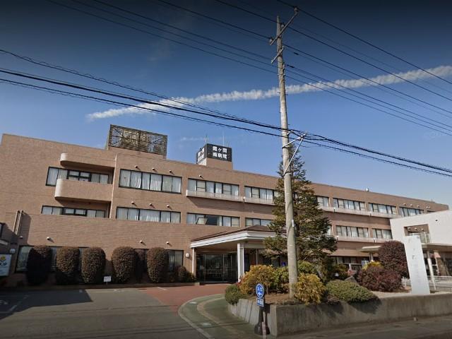 霞ヶ関南病院