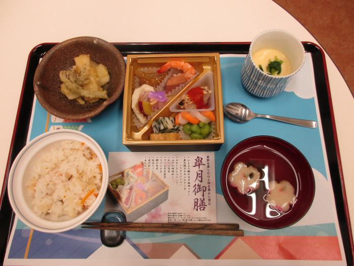 グッドタイムホーム多摩川料理