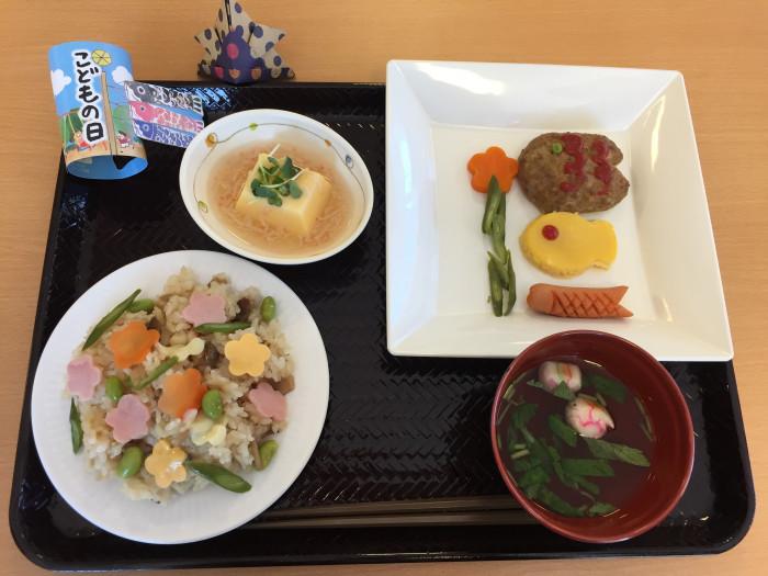 ニチイケアセンター川口北昼食