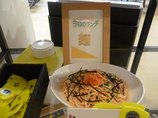 たのしい家横浜鶴見昼食