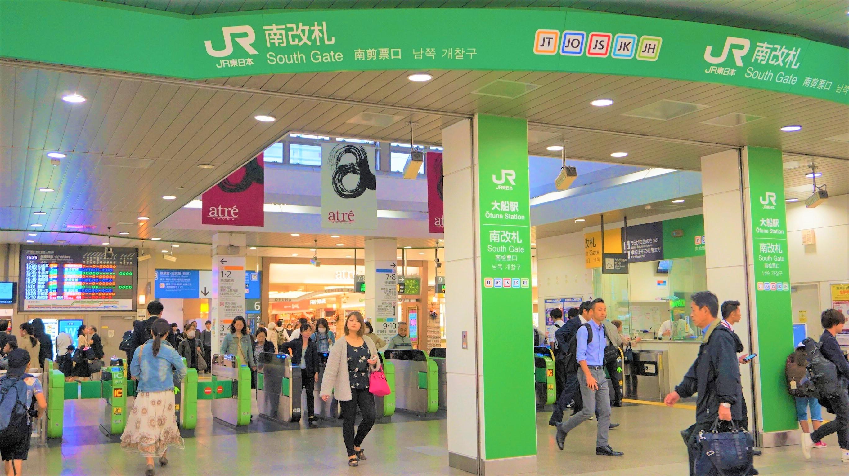 大船駅周辺画像
