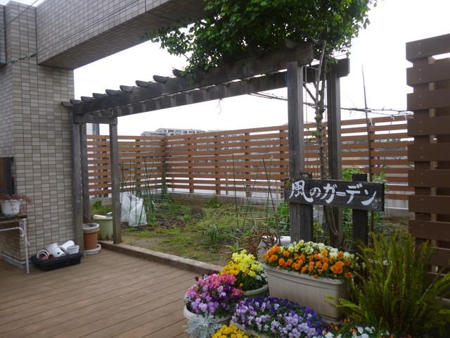 フローレンスケア横浜森の台家庭菜園